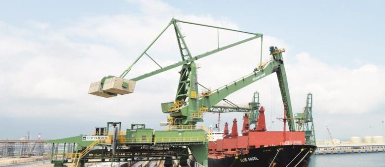 Bruks Siwertell Secures High-Capacity Ship Unloader Contract for Taiwanese Power Plant